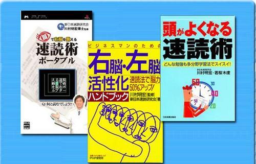 ジニアス記憶本.jpg